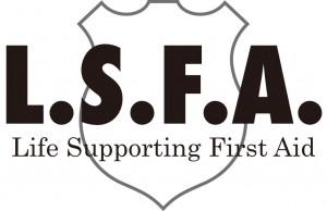 LSFAアメパト濃2